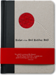 Rules of the Red Rubber Ball